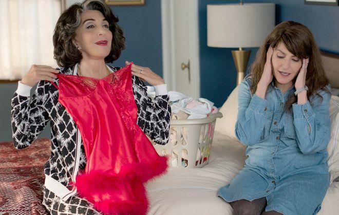 "Andrea Martin, left, and Nia Vardalos star in ""My Big Fat Greek Wedding 2."""