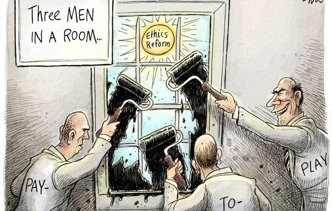 Albany ethics reform
