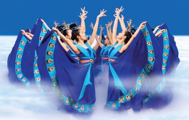 Shen Yun plays Shea's Performing Arts Center at 7:30 p.m. on May 10.