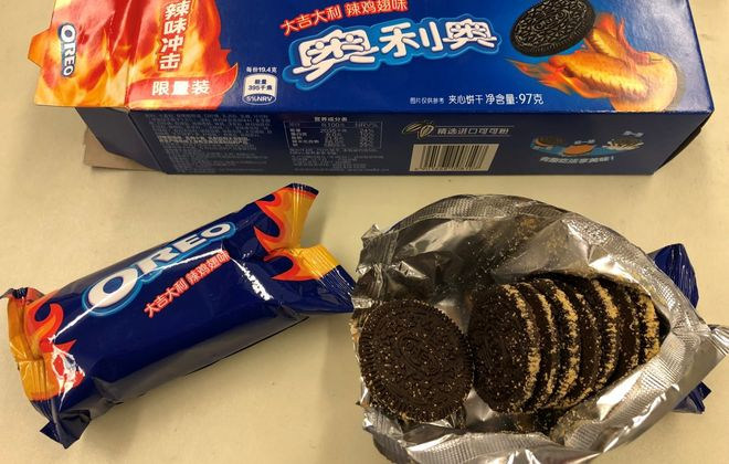 Oreos and chicken wings make for an interesting flavor combination. (Stephen T. Watson/Buffalo News)