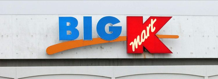 The Kmart  store on Walden Avenue. (News file photo)