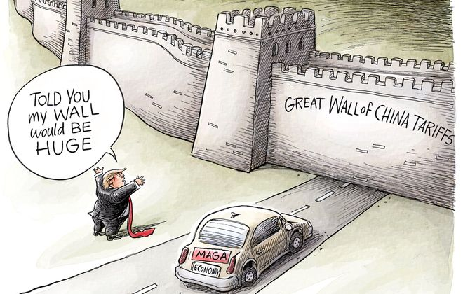Tariff wall: May 15, 2019
