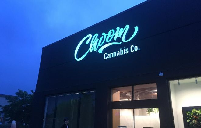 Choom: The new legal marijuana store in Niagara Falls, Ont. (Sean Kirst/The Buffalo News)