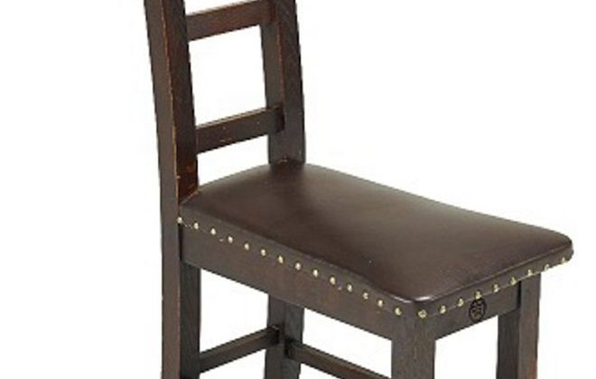"The strange back on this Roycroft chair can be explained by its name, ""meditation chair."" It sold for $1,300 at a Rago Auction in Vineland, N.J., in March 2013. A similar chair sold for $3,000 a few years ago."